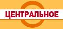 Бистро-Центральное, кафе логотип