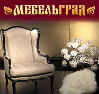 Мебельград, Мебельный салон логотип