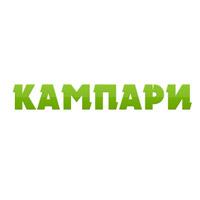 Кампари (бар, гостиница, магазин) логотип
