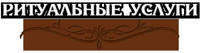 Коммунальное предприятие  логотип