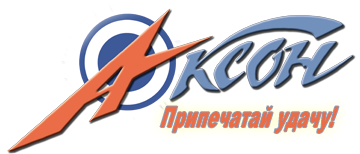 Аксон Печати и Штампы логотип