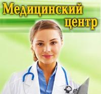 Сервис-центр, КП, медицинский центр логотип