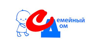 Семейный ДОМ, магазин логотип