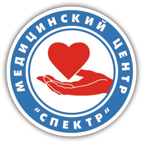 Спектр, медицинский центр, ООО БУВИ логотип