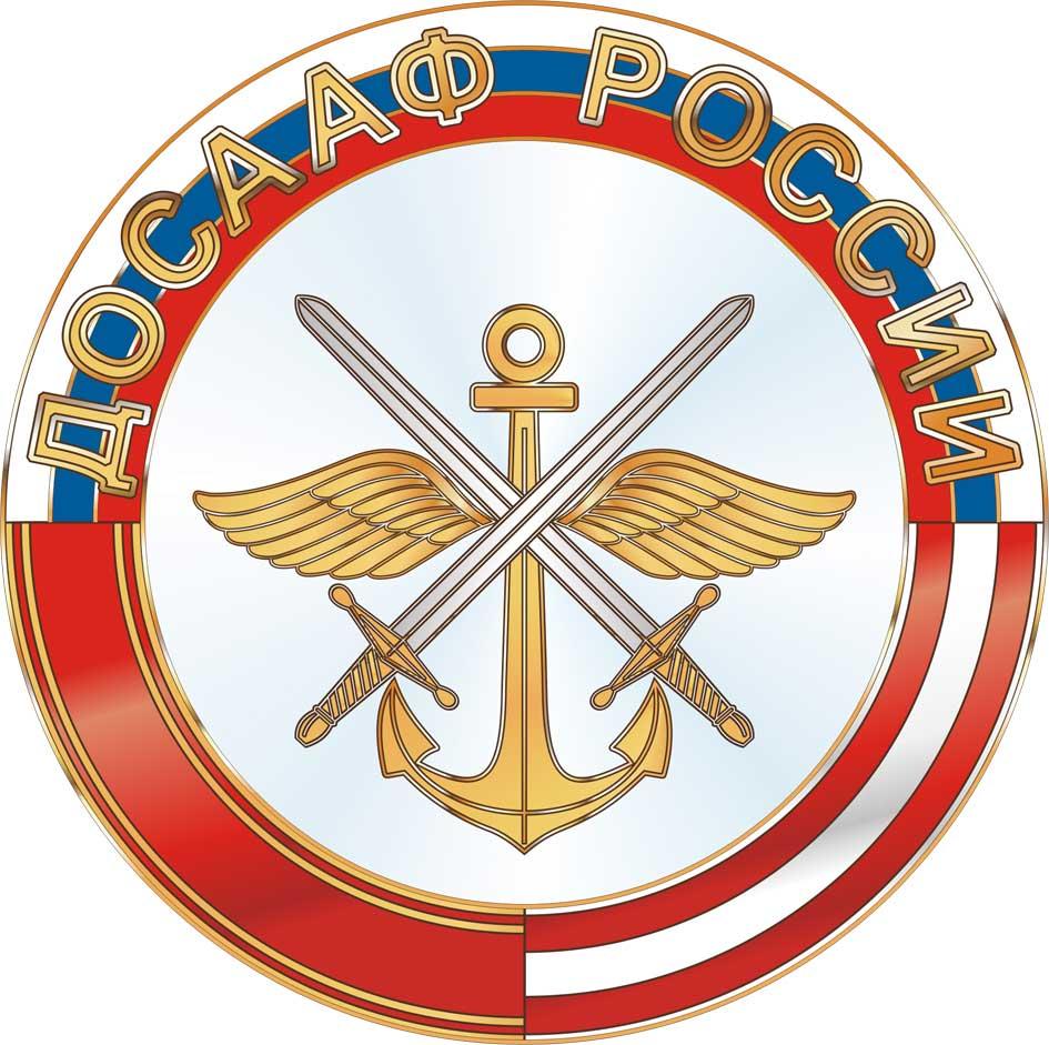 Логотип автошкола