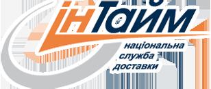ИнТайм, национальная служба доставки логотип