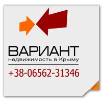 Вариант, агентство недвижимости логотип