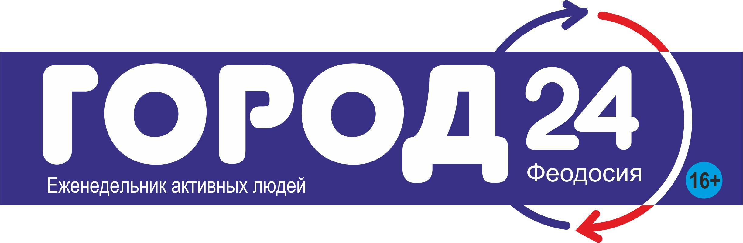 Город 24, газета логотип