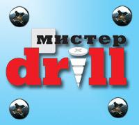 Мистер drill, магазин (ИП Савченко Н.Г.) логотип