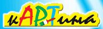 Картина, Магазин-студия логотип