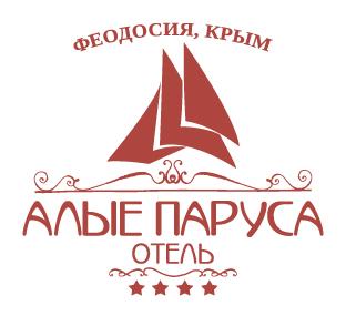 Алые Паруса, отель, Отдых-крым, ООО логотип