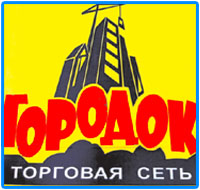 Городок, Магазин, ФЛП Трухачев логотип