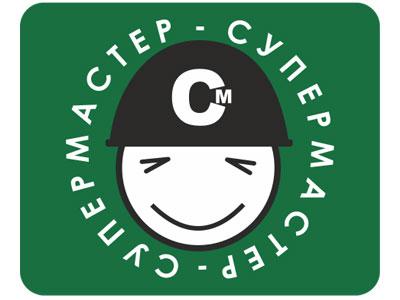 Логотип супер мастер