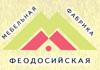 Феодосийская мебельная фабрика, ООО логотип
