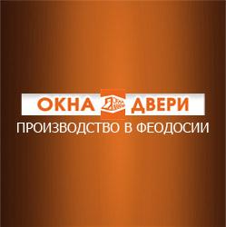 Окна и двери, ЧП Юрченко логотип