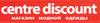 Centre Discount, магазин одежды  логотип
