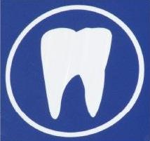 Дентис, стоматологический кабинет логотип