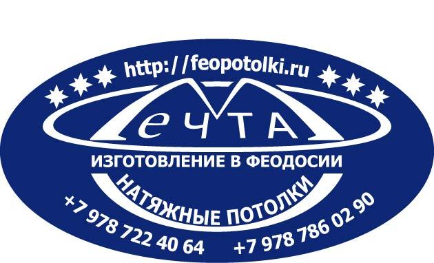 ИП «Мельников В.В.» «Французские натяжные потолки» логотип