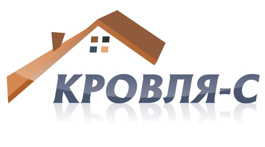 Кровля-С, ИП Иванов В. О. логотип