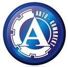 Авто-Комплект, ООО ПМТО логотип