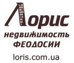 Лорис, агентство недвижимости логотип