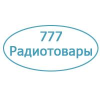 777 Радиотовары, магазин логотип