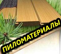 Стройматериалы, ИП Маркина логотип