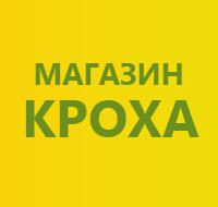 Кроха, магазин логотип