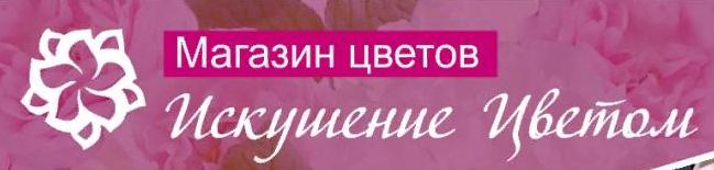 «Merci», «Искушение Цветом» салон-магазин логотип