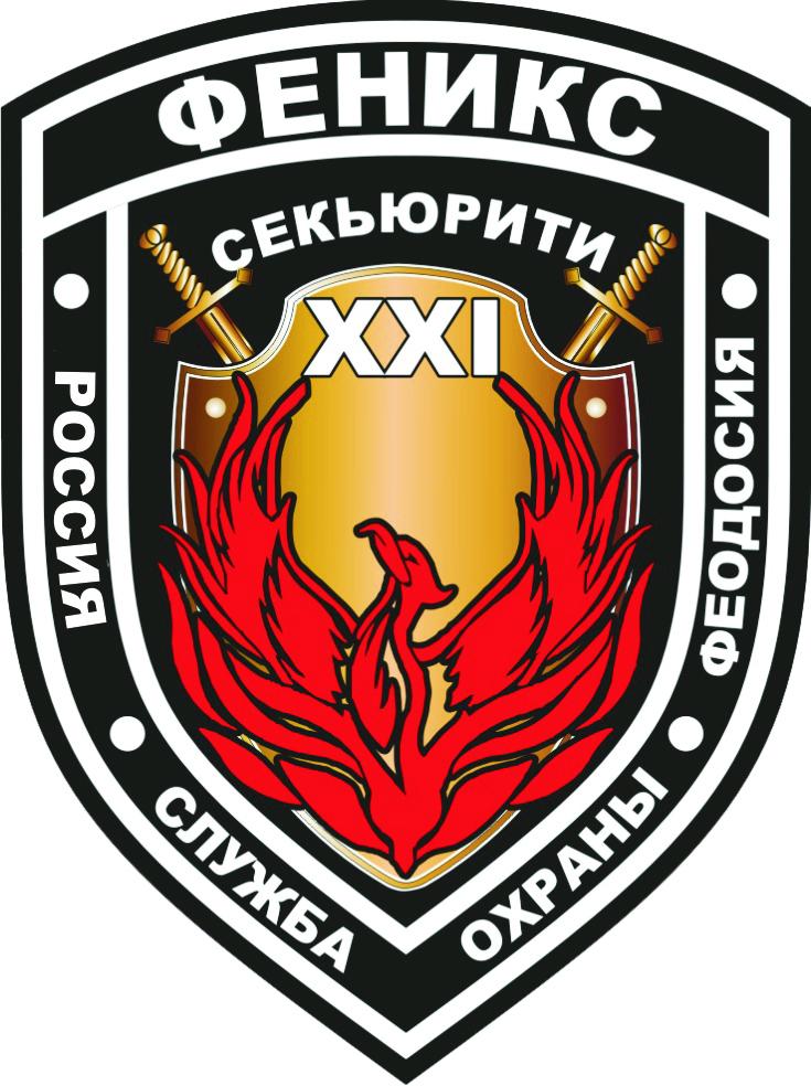Логотип Феникс