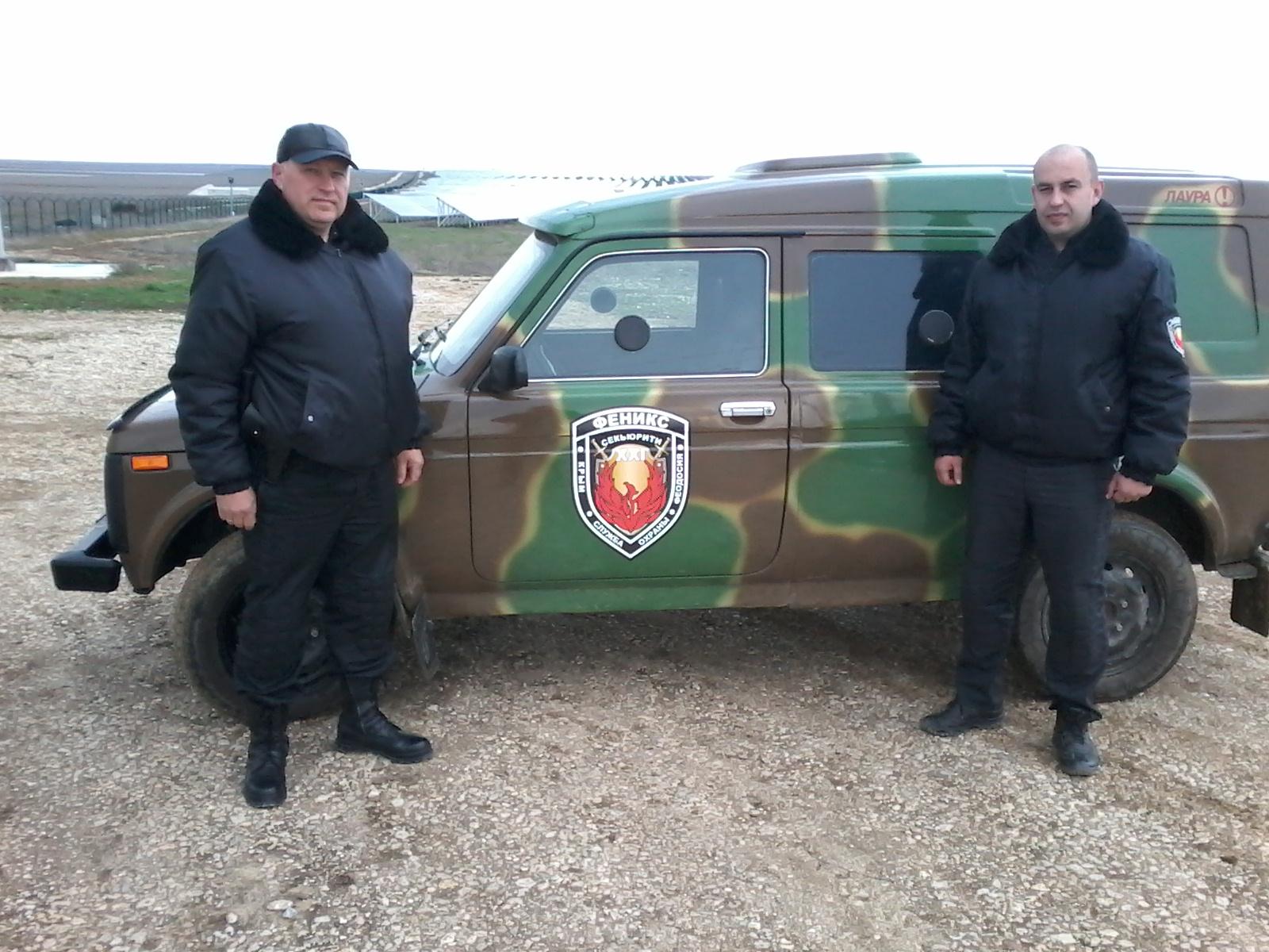 Фирма: Служба охраны  Феникс Секьюрити XXI