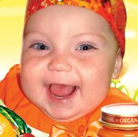 Ладушки, Магазин детского питания и аксессуаров логотип