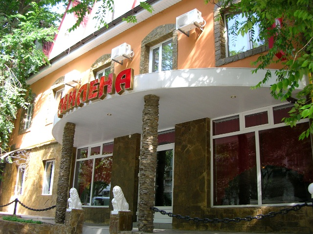 Фирма: Гостиница Милена