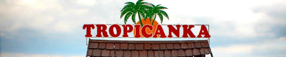 Тропиканка, Кафе-бар логотип