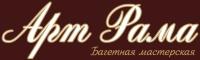 Багетная мастерская Арт Рама логотип