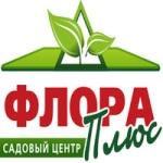 Флора плюс Садовый центр логотип