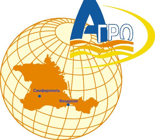 Логотип Агро 2017