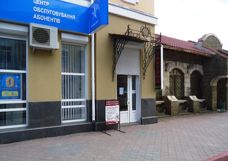 Фирма: Юрист, Еникеева Людмила Михайловна