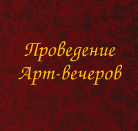 Антресоль, арт-кафе  логотип