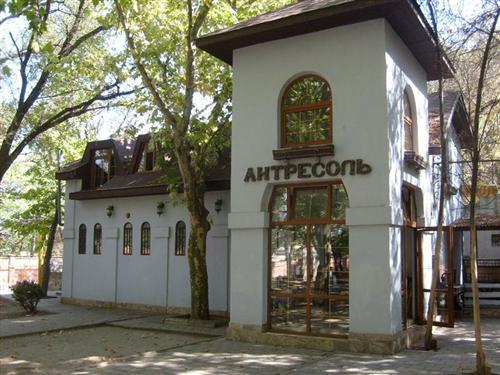 Фирма: Арт-кафе Антресоль