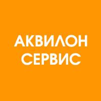 Кондиционеры, Аквилон сервис логотип