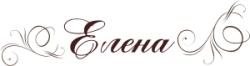 Елена, стоматологический кабинет  логотип