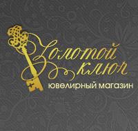 Золотой ключ, магазин  логотип