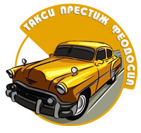 Престиж, такси логотип