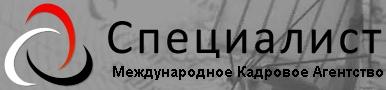 Специалист, МКА логотип
