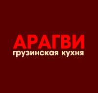 АРАГВИ логотип