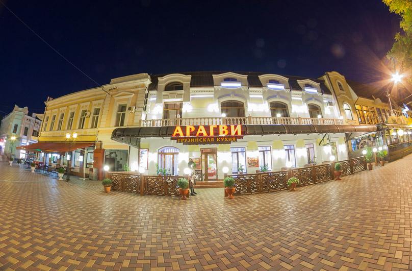Фирма: Ресторан Арагви