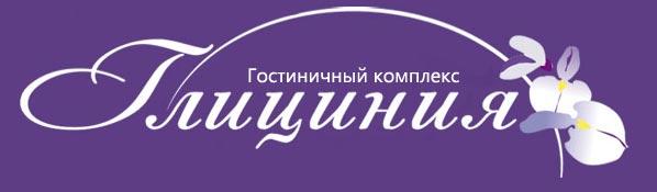 Баня Глициния логотип