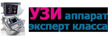 Современное УЗИ логотип