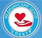 ООО «БУВИ» Детская поликлиника «Спектр» логотип